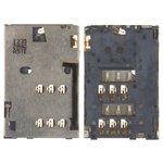 SIM Card Connector for Nokia 112, 200 Asha, 202 Asha, 206 Asha, 210 Asha, 301, 305 Asha, 306 Asha, 308 Asha, C2-00, C2-03, C2-06, C2-08, X2-02 Cell Phones, (Sim 2)
