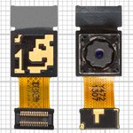 Camera LG G2 D802, (refurbished)