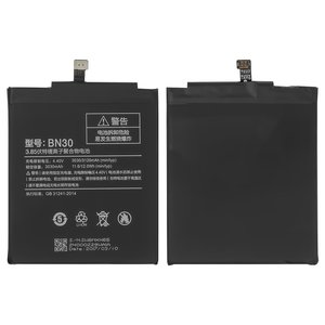 Battery BN30 compatible with Xiaomi Redmi 4A, (Li-ion, 3.85 V, 3120 mAh)