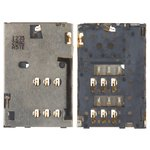 Коннектор SIM-карты Nokia 112, 200 Asha, 202 Asha, 206 Asha, 210 Asha, 301, 305 Asha, 306 Asha, 308 Asha, C2-00, C2-03, C2-06, C2-08, X2-02, Sim 2
