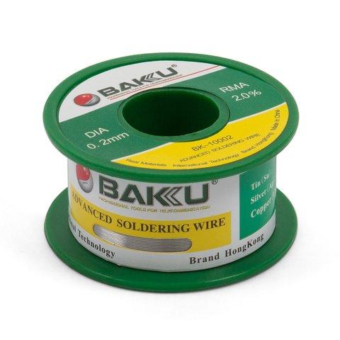 Припій BAKU BK 10002, Sn 97%, Ag 0.3%, Cu 0.7%, flux 2%, 0,2 мм, 50 г