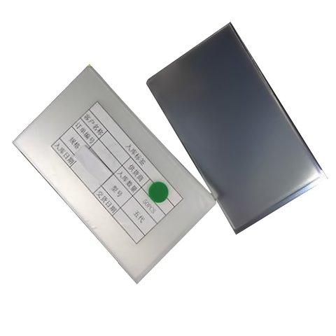 OCA плівка для приклеювання скла в Samsung G900 Galaxy S5, 50 шт.