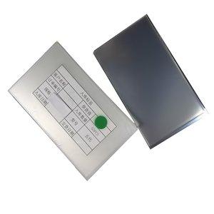 OCA-плівка для для приклеювання скла в Meizu M1 Note, 50 шт.